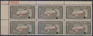 "HONDURAS 1935 MAP Sc C79 Sanbr AS180 PL# ""F9895"" BLOCKx6 PERF PROOF SPECIMEN MNH"