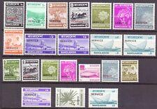 1144-BANGLADESH,1973--1976,22 OFFICI ST. LOT,MNH,BOAT.