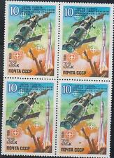 Russia 1981 Mi.#5060 10 ann. of 1st Manned Space Station Block of 4 stamps MNH