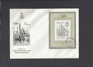 1980 London 1980 Min Sheet RAF Gatow FDC British Forces Berlin CDS. 1 of only 46