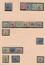XC16536 Guatemala 1902 -1910 nice lot of good stamps used
