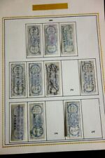 Belgium Stamps Beautiful 1884 Revenue Collection on Specialty pages