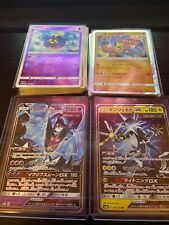 Japanese Ultra Shiny GX Lot Of 31 Gem Mint!!