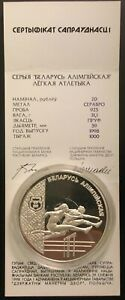 Belarus Silver Coin 20 Rubles 1998 Track And Field Athletics+Certificate