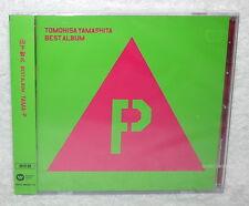 Tomohisa Yamashita BEST ALBUM YAMA-P Taiwan CD (Normal Edition) News