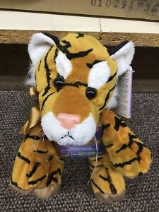 Russ Berrie Shining Stars Tiger Brand New With Sealed Code* SMOKE FREE HOME*