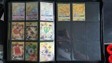 Pokemon Ultra Prism Complete Set (Not Master) Mint / Near Mint