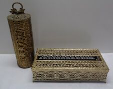 Vintage Gold Filigree Hollywood Regency Tissue Kleenex & Tube Shaped Holders