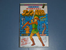 Guide The Legend of Zelda 2 Nintendo Nes Japan  Famicom Map Guia