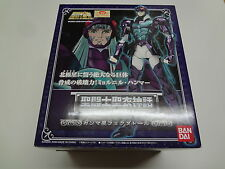 Gamma Thor Bandai Saint Seiya Cloth Myth Japan NEW
