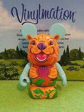 """DISNEY VINYLMATION Park - 3"""" Set 11 King Triton's Carousel of the Sea"""