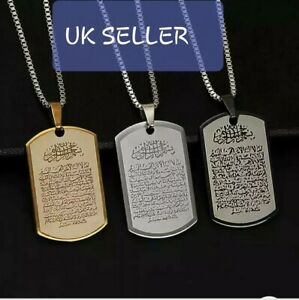 Quranic Verse/Surah Ayatul Kursi/Stainless Steel Islamic Pendant With Long Chain