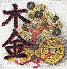 "Cross Stitch Kit Panna - ""Money Tree"""