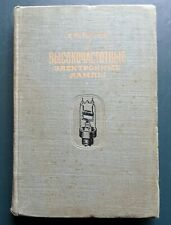 1948 High frequency electronic tubes Harvey Soviet Russian Vintage Book Rare Old