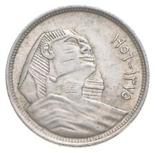 SILVER Roughly the Size of a Nickel 1956 Egypt 5 Qirsh World Silver Coin *653