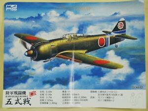 CAFEREO IF WW2 Japan Navy Kawasaki Ki-100 Type 5 Fighter 1:144 Aircraft IF_9