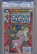Marvel Spotlight V2  #2 CGC 9.6 1979 Captain Marvel Comic: Make an Offer!