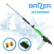 High Power Jet Washer Water Spray Foam Gun Wash Washing Nozzle Car Garden Hose
