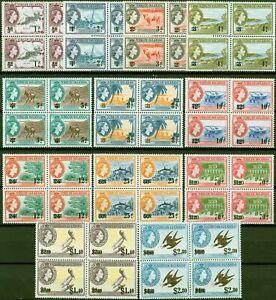 Virgin Islands 1962 set of 12 SG162-173 in Superb MNH Blocks of 4 Includes SG...
