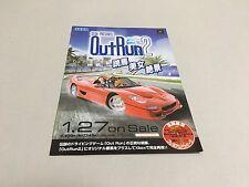 OutRun 2 / Out Run 2 Xbox flyer handbill pamphlet Japan SEGA AM2