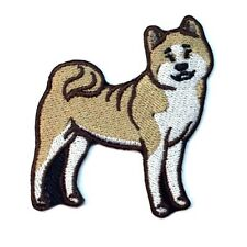 Akita Iron On Embroidered Patch