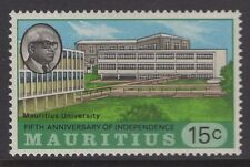 MAURITIUS SG463w 1973 15c FIFTH ANN OF INDEPENDENCE WMK CROWN TO RIGHT OF CA MNH