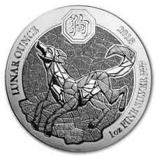 2018  Silver 1 oz. Rwanda Lunar Ounce Year of the Dog