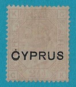 + 1880 Cyprus British Colony Queen Victoria #3 A3 2-1/2p plate-14 wmk.29 Orb