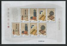 China PR 2006 Four Treasures of Study Silk complete sheetlet