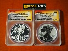 2013 W REVERSE PROOF SILVER EAGLE ANACS PF70 EU70 FIRST DAY ISSUE WEST POINT SET