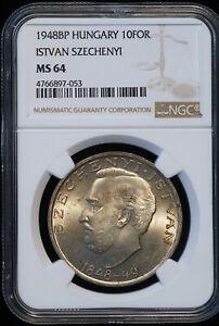 1948 BP Hungary 10 Forint Silver Coin (NGC MS64 MS 64) KM#548 (B2804)
