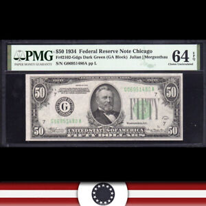 1934 $50 CHICAGO FRN Federal Reserve Note  PMG 64 EPQ  Fr 2102-Gdgs G06951480A