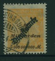 Stamp Germany DR DIENST 1923, Mi85, used, combine shipping, 0155