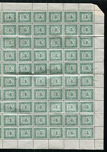 Curacao block of 99 MNH stamps Saint Thomas perforation 15 some small faults