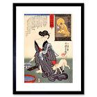 Painting Utagawa Kuniyoshi Woman Geisha Japan Cat Framed Wall Art Print