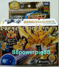 Takara Tomy Cross Fight B-Daman CB-43 Starter Smash = Dragold US Seller