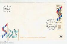 Israel Nr.   418  FDC Ersttagsbrief  Unabhängigkeit  Zahal Streitkräfte