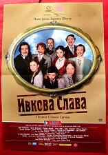 IVKO'S FEAST 2005 IVKOVA SLAVA CVIJANOVIC BJELOGRLIC MANDIC SERBIAN MOVIE POSTER