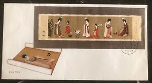 1984 China Souvenir Sheet Cover T89 Tang Dynasty Beauties wearing flowers FDC
