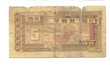 Korea 1970 Series 3 MPC 5 Cents Used in Vietnam Pick M.17  Good