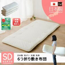 Semi-double FUTON mattress shikifuton MADE in JAPAN can be folding light weight