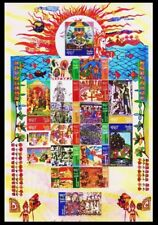 2017 INDIA STAMP - MAHABHARAT - ₹430 - SHEET