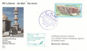 SAUDI ARABIA 1986 FIRST FLIGHT CARD DHAHRAN-BAHRAIN LUFTHANSA