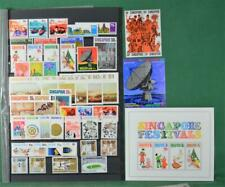 SINGAPORE STAMPS SELECTION ON 2 SIDES OF LARGE STOCK CARD  (C60)