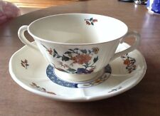 Rare Wedgwood Two Handle Footed Tea Cup and Saucer - Chinese Teal Small Chip