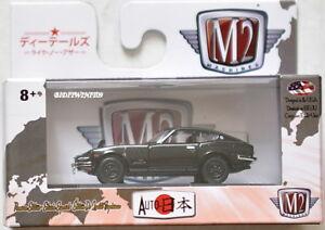 M2 Machines 2018 Auto-Japan Walmart 1970 Nissan Fairlady Z432 WMTS07 Con +