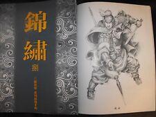 Libro de diseño de flash de tatuaje profesional a3 guerreros buen libro con líneas 70 páginas