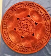 """Seder Plate Jewish Passover Hand Carved Wooden Unique Judaica 18"""" DATED 1948"""