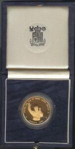 Cape Verde 100 escudos 1990 Polish Pope John Paul II Proof AU Gold 33g KM 25b