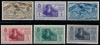 1932  ITALIA REGNO DANTE ALIGHIERI POSTA AEREA SERIE 6 FRANCOBOLLI - X084